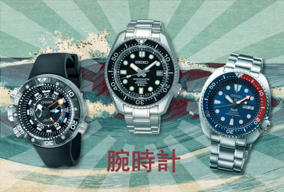 5220ef5e225 The Most Coveted and Collectible Dive Watches from Japan