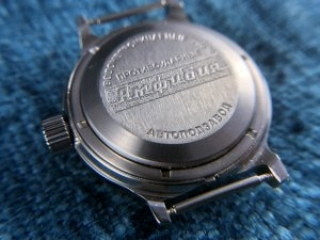 Vostok Amphibia Caseback